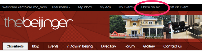 Place_Classified_Ad___the_Beijinger